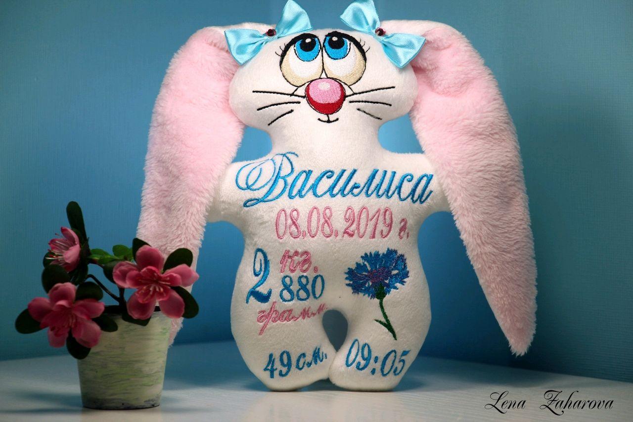 Bunny with the metric, Metrics, Voronezh,  Фото №1