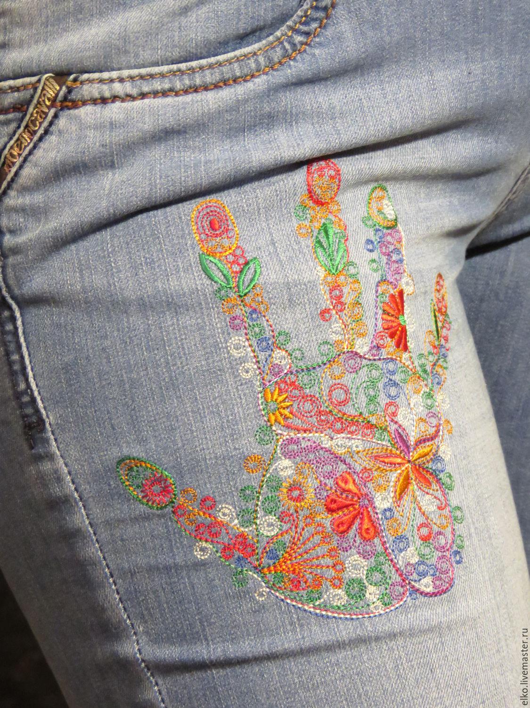 Голубые светлые джинсы доставка