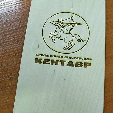 Дизайн и реклама ручной работы. Ярмарка Мастеров - ручная работа Гравировка дерева. Handmade.