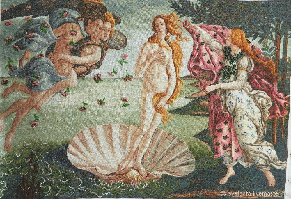 Рождение Венеры, Картины, Кронштадт,  Фото №1