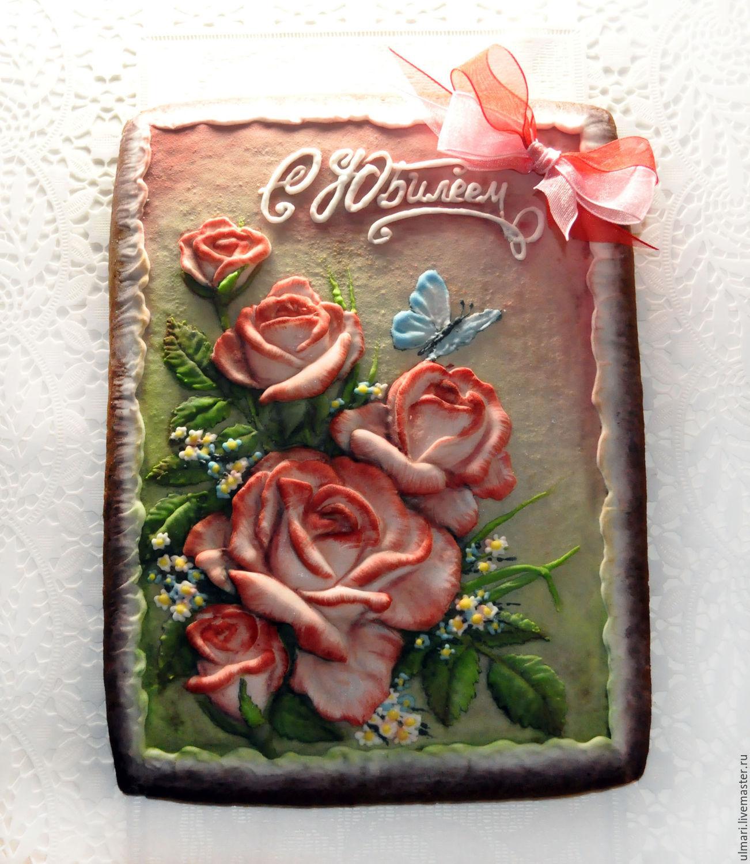 американская раскладушка, пряничная открытка с цветами заданное описание породы
