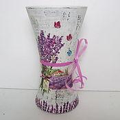 Для дома и интерьера ручной работы. Ярмарка Мастеров - ручная работа Ваза для цветов Лаванда. Handmade.