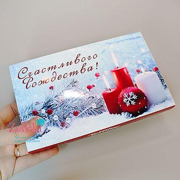 Сувениры и подарки ручной работы. Ярмарка Мастеров - ручная работа Конфеты Toffifee в коробочке на рождество подарок подруге оригинальный. Handmade.