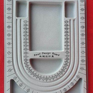 Материалы для творчества ручной работы. Ярмарка Мастеров - ручная работа Органайзер флокированный лоток-планшет 33х24 для моделированияколье. Handmade.