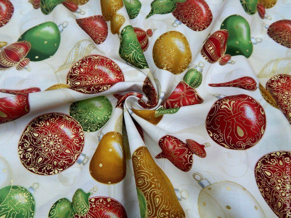 Американский хлопок Разноцветные игрушки с золотым тиснением, Ткани, Новосибирск, Фото №1