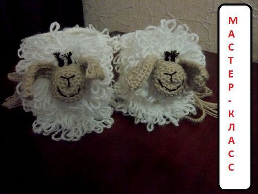 Teaching Materials handmade. Livemaster - handmade. Buy Master class booties - sheep.Master class, sheep