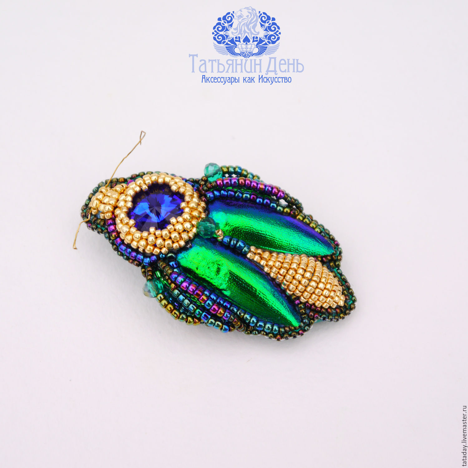 blue buyjohn johnlewis main jewel rsp com online pdp flower john green at lewis brooch