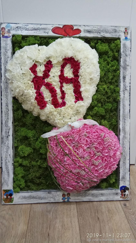 """Цветочная композиция""""Рождение новой семьи"""", Подарки, Москва,  Фото №1"""