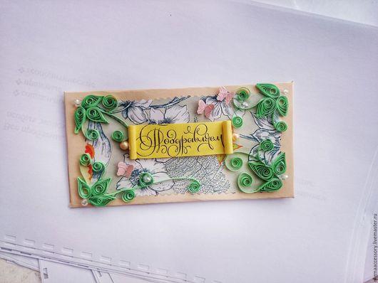 """Конверты для денег ручной работы. Ярмарка Мастеров - ручная работа. Купить подарочный конверт в технике""""квиллинг"""". Handmade. Конверт для денег"""