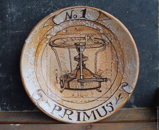 """Тарелки ручной работы. Ярмарка Мастеров - ручная работа. Купить """"PRIMUS - означает """"ПЕРВЫЙ"""". Handmade. Коричневый, чертеж, стимпанк, ретро"""