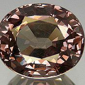 Материалы для творчества handmade. Livemaster - original item SPINEL natural 0,91 carat CERTIFICATE. Handmade.