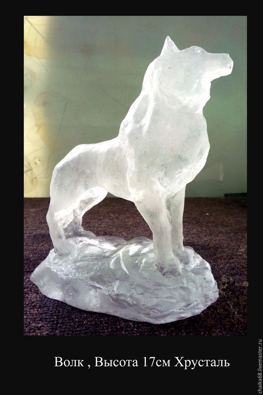 """Статуэтки ручной работы. Ярмарка Мастеров - ручная работа. Купить . Волк статуэтка """"Вожак"""" из хрусталя.. Handmade. Белый, подарок"""