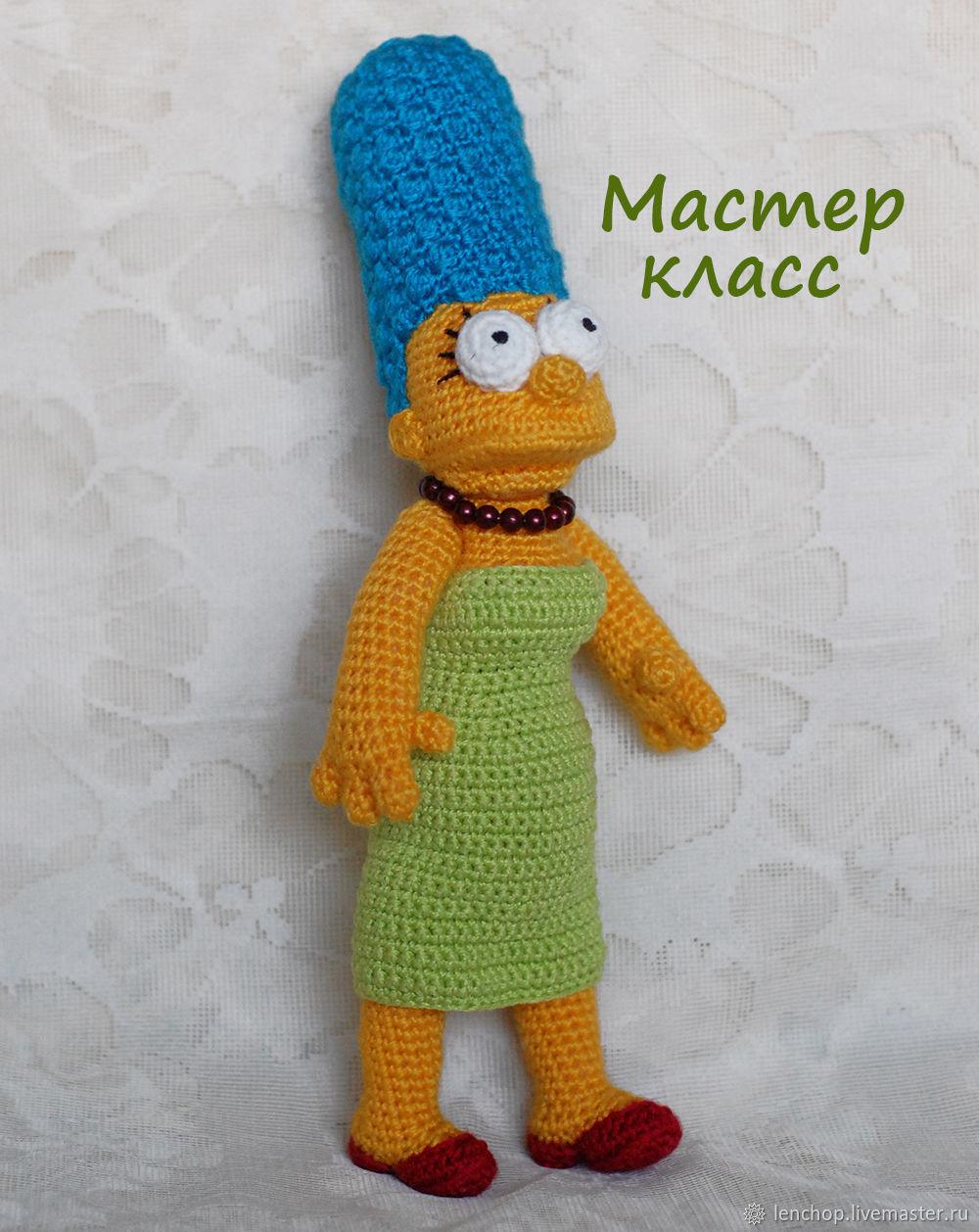 МК по вязанию крючком. Мардж Симпсон. Вязаная кукла. Мультгерой, Схемы для вязания, Барнаул,  Фото №1