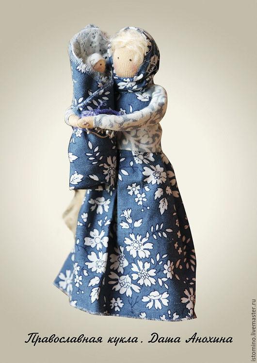 Коллекционные куклы ручной работы. Ярмарка Мастеров - ручная работа. Купить молодая мамочка. Handmade. Кукла ручной работы