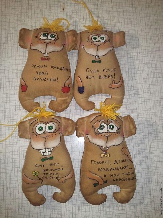 Ароматизированные куклы ручной работы. Ярмарка Мастеров - ручная работа. Купить Обезьянки. Handmade. Разноцветный, ароматный подарок, сувениры и подарки