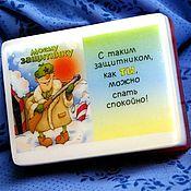 Косметика ручной работы. Ярмарка Мастеров - ручная работа Мыло Моему защитнику - подарок любимому мужчине (в коробочке). Handmade.