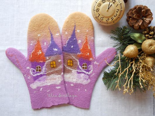 Дизайнер Юлия Светлая, купить варежки, валяные варежки, сиреневые варежки, розовые варежки, варежки с домиками, варежки с рисунком, зимняя сказка