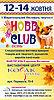 Hobby Club - Ярмарка Мастеров - ручная работа, handmade