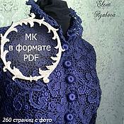 Материалы для творчества handmade. Livemaster - original item Schemes for knitting: Jacket