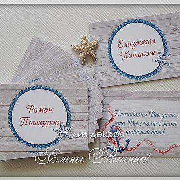 Свадебный салон ручной работы. Ярмарка Мастеров - ручная работа Рассадочные карточки. Handmade.