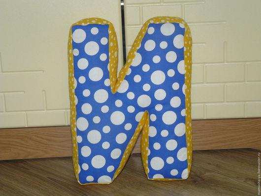 Детская ручной работы. Ярмарка Мастеров - ручная работа. Купить Буковка-подушка. Handmade. Желтый, буквы-подушки, бязь хлопок
