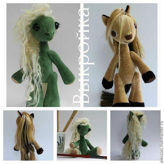 Куклы и игрушки ручной работы. Ярмарка Мастеров - ручная работа. Купить Авторская выкройка лошадки пони. Handmade. Зеленый