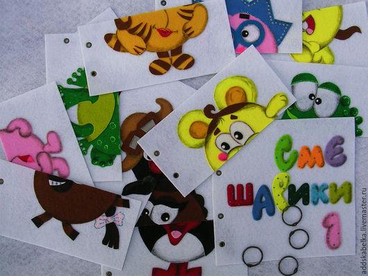Развивающие игрушки ручной работы. Ярмарка Мастеров - ручная работа. Купить Книжки-пазлы  развивающие из фетра  Смешарики-1, -2, -3. Handmade.