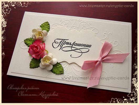 """Свадебные аксессуары ручной работы. Ярмарка Мастеров - ручная работа. Купить Приглашение """"Розовые розы и цветы вишни """" разные цвета. Handmade."""