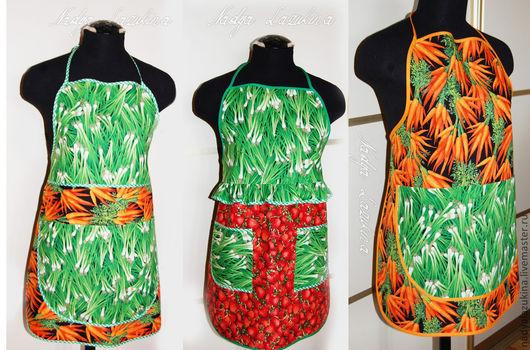 Кухня ручной работы. Ярмарка Мастеров - ручная работа. Купить Фартук для кухни. Handmade. Фартук, фартук для кухни, кухонный фартук