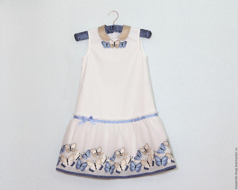 Купить Платье С Бабочками Для Девочки