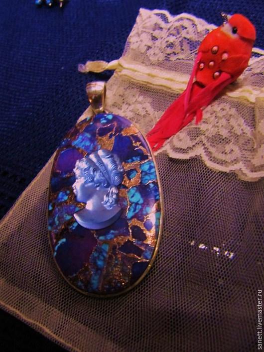 """Реставрация. Ярмарка Мастеров - ручная работа. Купить Природный гигант кулон """" Камея голубая"""". Handmade. Фиолетовый, серебряные украшения"""