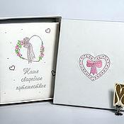 Свадебный салон handmade. Livemaster - original item Wedding album in a box