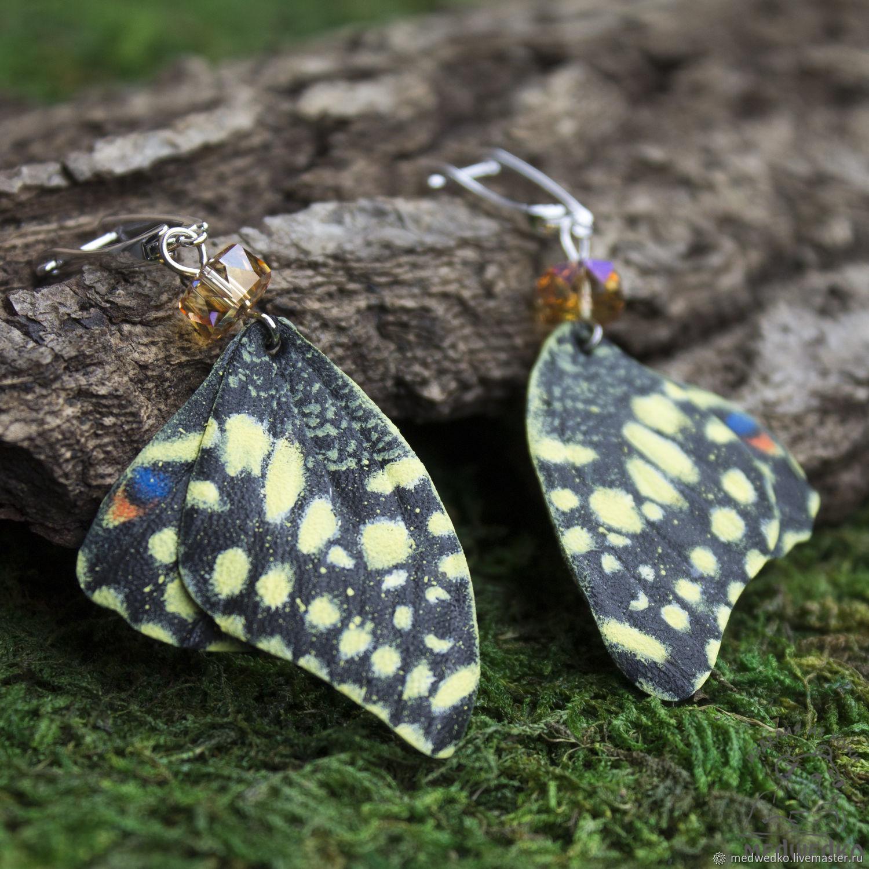 Butterfly earrings leather 'Lemon sailboat', Earrings, Vidnoye,  Фото №1