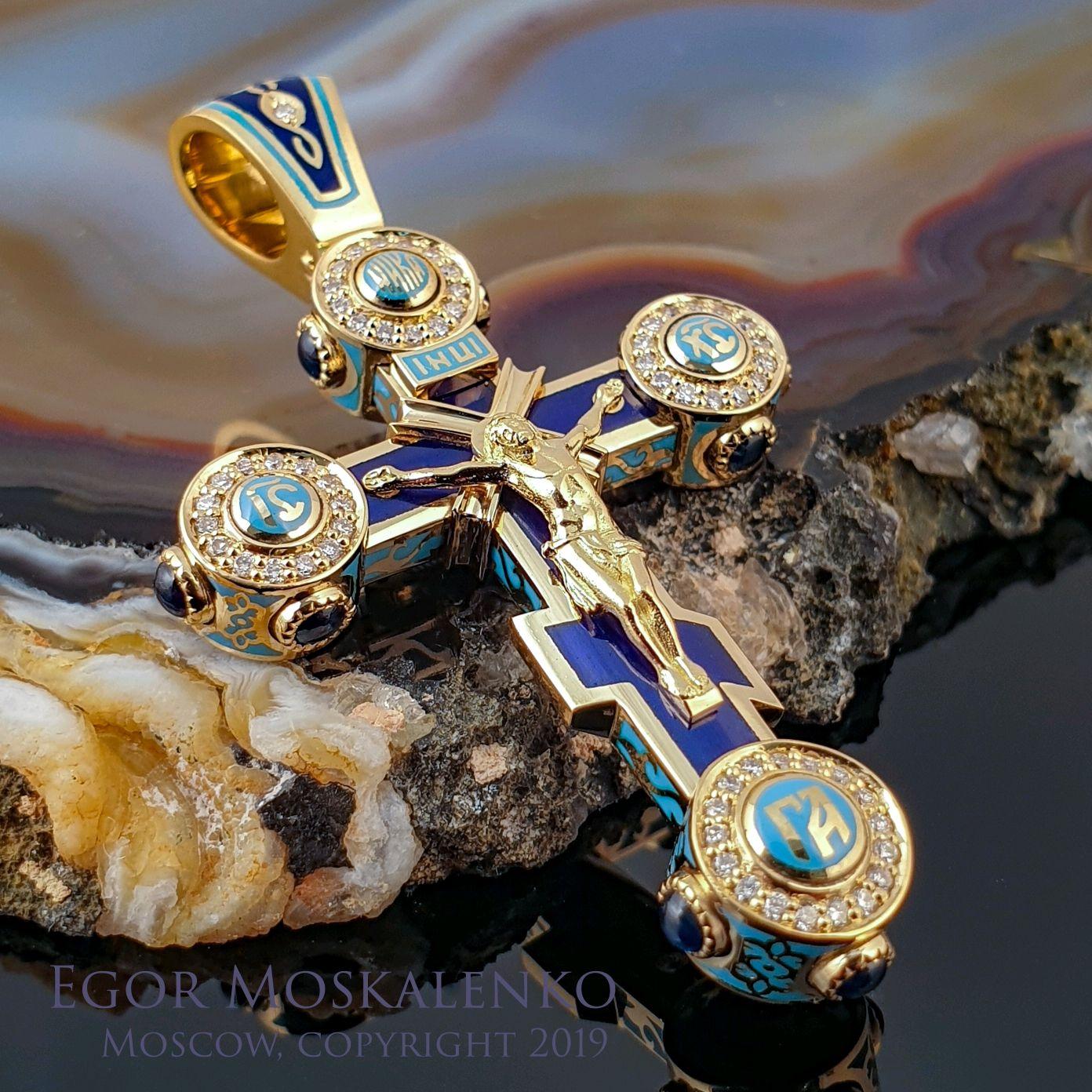 Православный шестиконечный русский крест (сине-голубая эмаль), Подвеска, Москва,  Фото №1