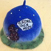"""Для дома и интерьера ручной работы. Ярмарка Мастеров - ручная работа Банная шапка """" О Боже , что я несу  """". Handmade."""