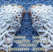 Материалы для творчества handmade. Livemaster - original item Irish lace. MK on knitting mittens
