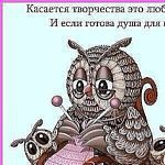 Татьяна (Tatiana-Boyko69) - Ярмарка Мастеров - ручная работа, handmade