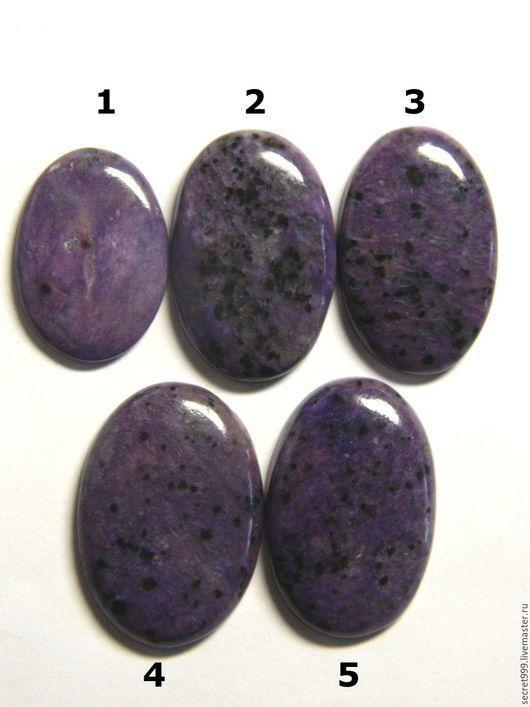 Для украшений ручной работы. Ярмарка Мастеров - ручная работа. Купить сугилит кабошон сугилит натуральный фиолетовый камень2. Handmade.