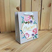 """Пакеты ручной работы. Ярмарка Мастеров - ручная работа Бумажный пакет """"Счастье внутри"""". Handmade."""