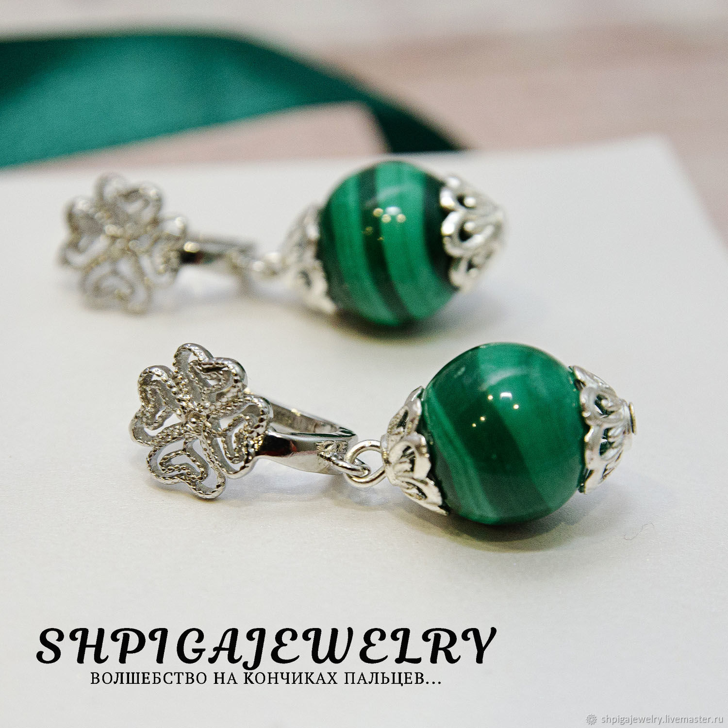 Earrings green with clover, and malachite `Lady Luck`