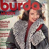 Выкройки для шитья ручной работы. Ярмарка Мастеров - ручная работа Burda Moden № 12/1989 журнал. Handmade.