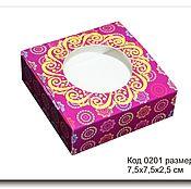 Фурнитура для кукол и игрушек ручной работы. Ярмарка Мастеров - ручная работа 0201 Коробочка упаковка для мыла размер 7.5х7.5х2.5 см. Handmade.