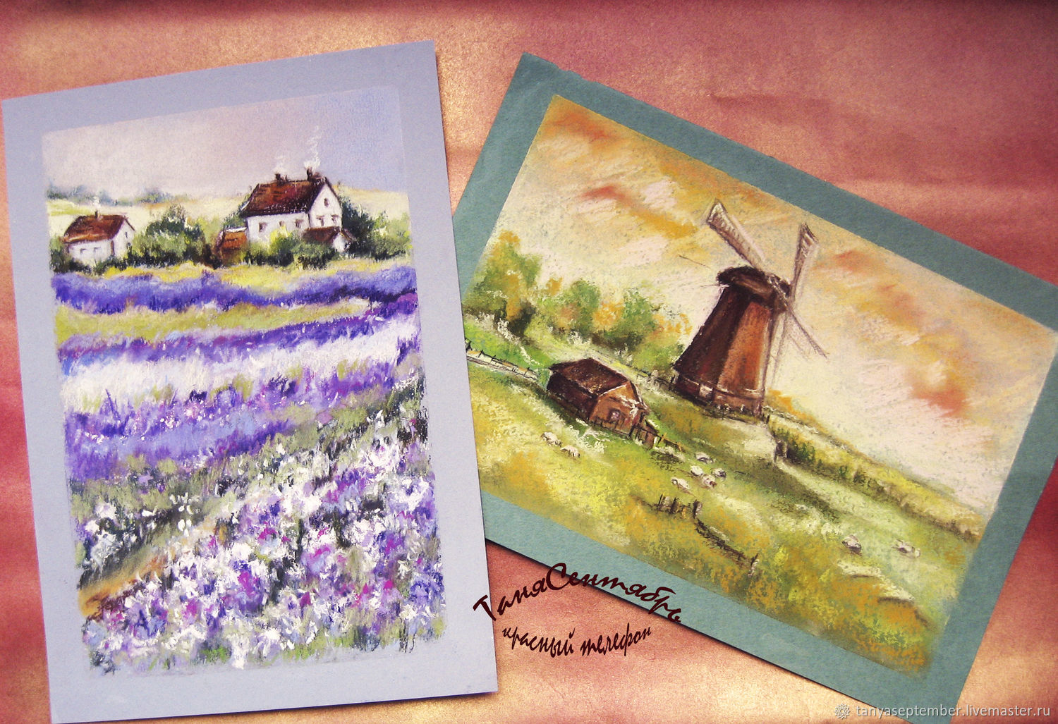 Drawing pastel landscape (set of 2 pcs) LAVENDER FIELD, OLD MILL, Pictures, Moscow,  Фото №1