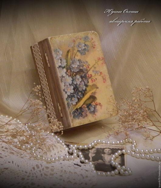 Шкатулка-книга  ` Незабуду никогда` .Ручная работа.Автор Юдина Оксана.Подарки ручной работы.
