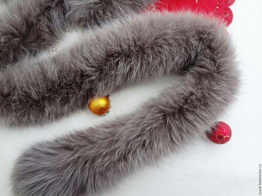 Опушка меховая из натурального меха песца. Песец полярный окрашенный в цвет капучино. Опушка отлично украсит курточку. Изготовлю опушку по вашим индивидуальным размерам