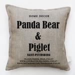 Panda Bear & Piglet - Ярмарка Мастеров - ручная работа, handmade