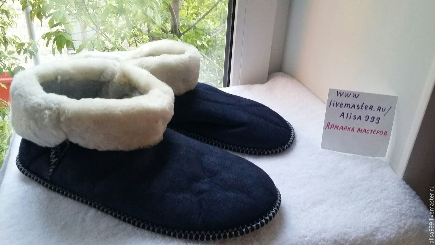 1665cd5b9779 Plus Size handmade. Livemaster - handmade. Buy Furry slippers of fur 49  sizes.