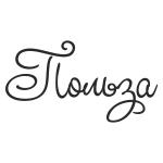 """Благотворительный Магазин """"Польза"""" - Ярмарка Мастеров - ручная работа, handmade"""