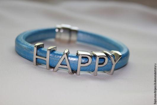 Браслеты ручной работы. Ярмарка Мастеров - ручная работа. Купить браслет HAPPY. Handmade. Счастье, браслет с буквами, стильный браслет