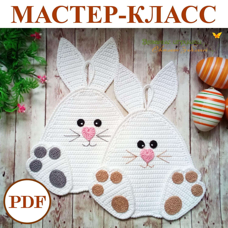 Пасхальный кролик. Мастер-класс по вязаной прихватке, Схемы для вязания, Анапа,  Фото №1